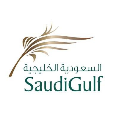 وظائف إدارية شاغرة في طيران السعودية الخليجية
