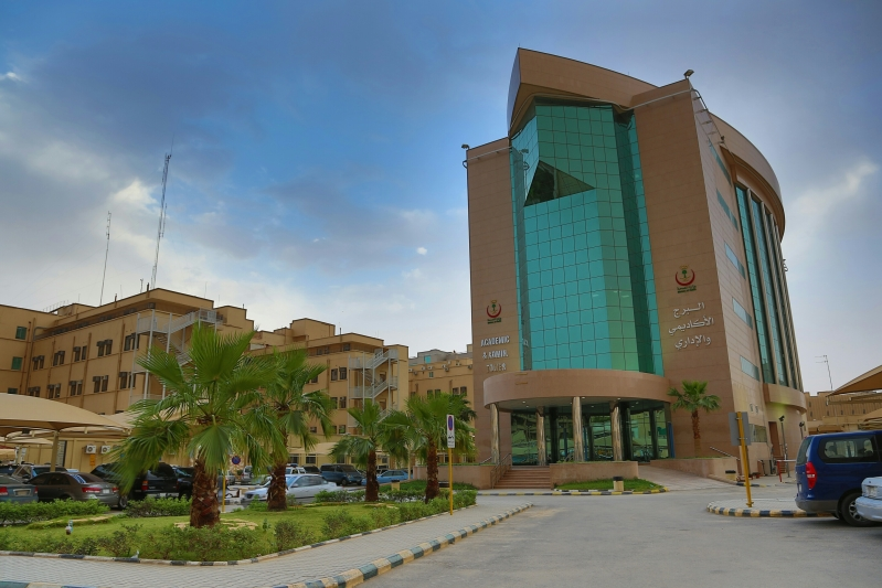 60 وظيفة صحية شاغرة في مدينة الملك سعود الطبية