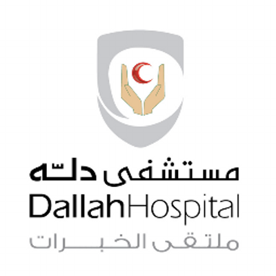 وظائف شاغرة للسعوديين في مستشفى دلة بالرياض