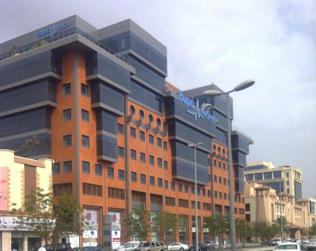 وظائف إدارية وصحية شاغرة لدى بوبا العربية في 3 مدن