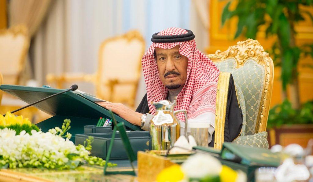 برئاسة الملك سلمان.. مجلس الوزراء يقر اللائحة التنفيذية لنظام مكافحة جرائم الإرهاب وتمويله