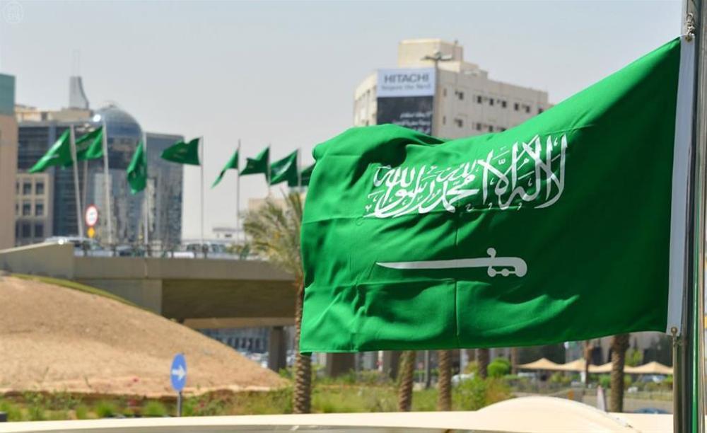 السعودية تتصدر اقتصادات الشرق الأوسط في 2018 بناتج محلي 784 مليار دولار