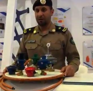 بالفيديو.. الدفاع المدني يشرح كيفية اختيار واستخدام منظم الغاز المنزلي