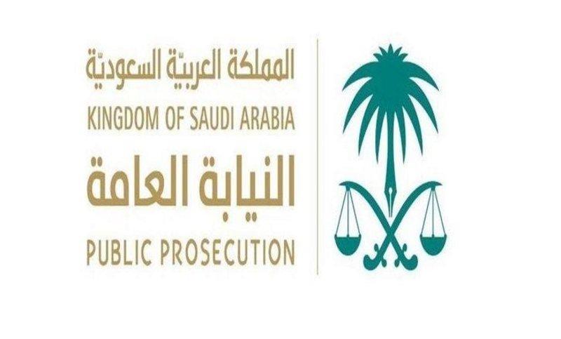 النيابة العامة: انعقاد أول جلسات محاكمة المدانين في قضية مقتل خاشقجي