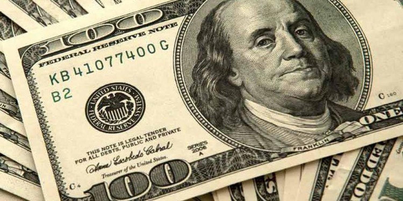 الدولار يهبط لليوم الثالث مع توقعات بكبح زيادات أسعار الفائدة