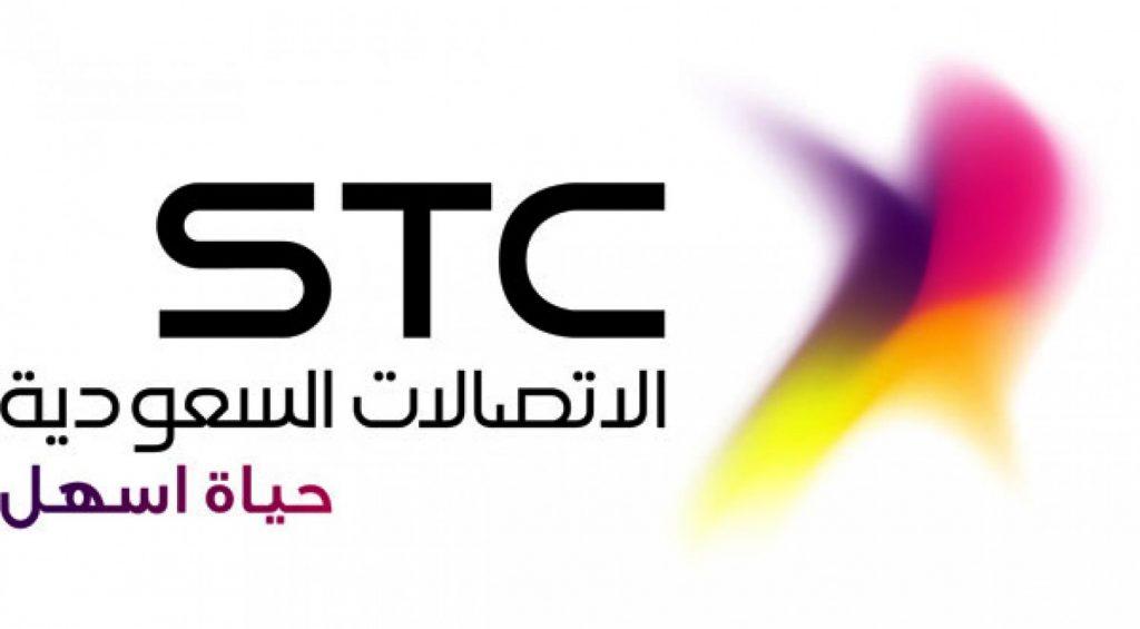 «STC» تعلن توفر وظائف شاغرة في 3 مناطق