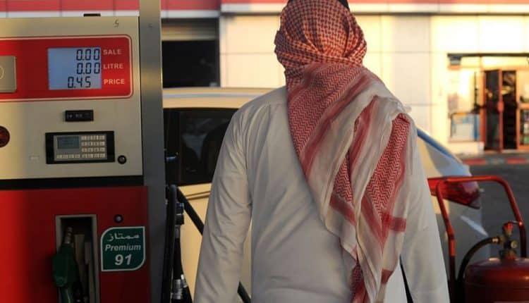 #عاجل.. #أرامكو تعلن تخفيض أسعار البنزين  من عام 2019م