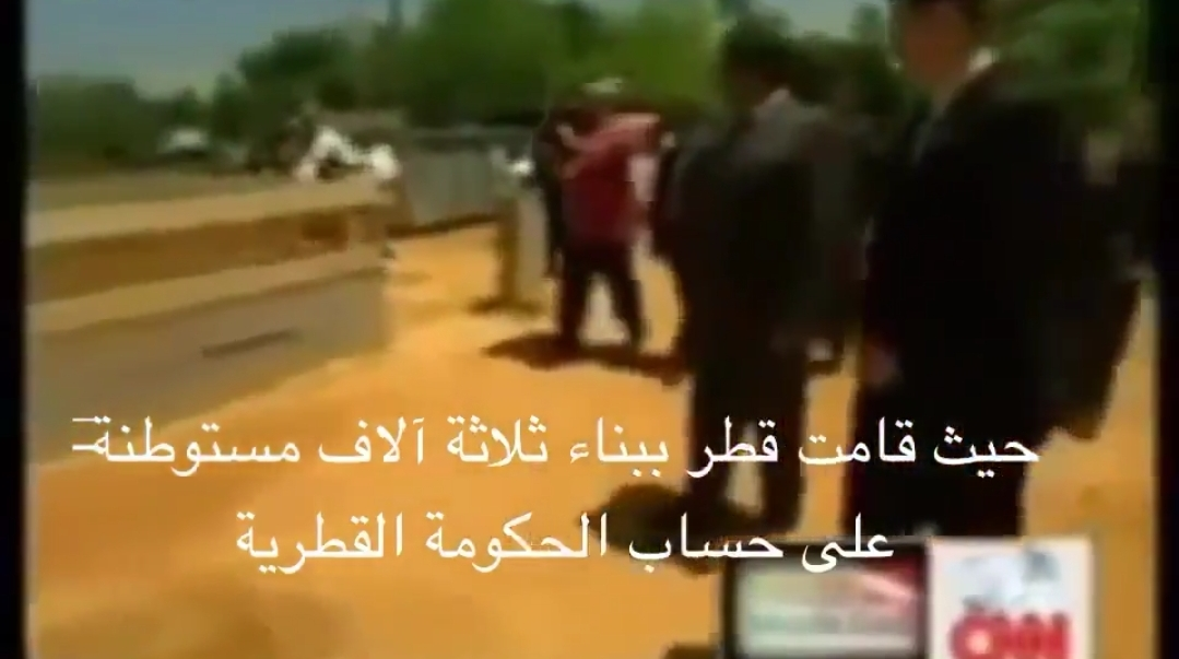 حمد بن خليفة يتفقد المشاريع القطرية  في اسرائيل بنفسه