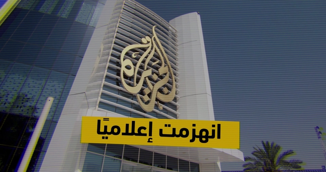 ماذا حدث لقطر و ماذا فعلت !!!