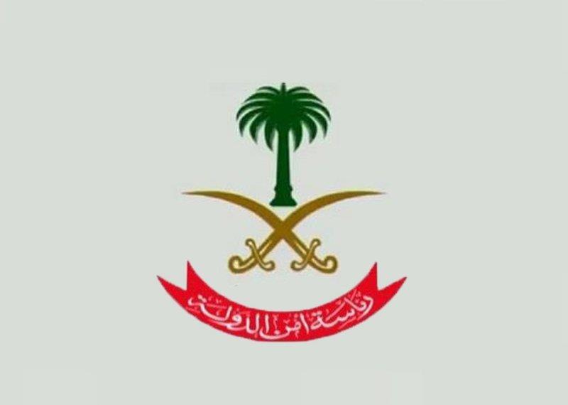 أمن الدولة: مقتلُ 6 إرهابيين في عملية استباقية بعد الكشف عن ترتيبات لتنفيذ عمل إجرامي وشيك بالقطيف