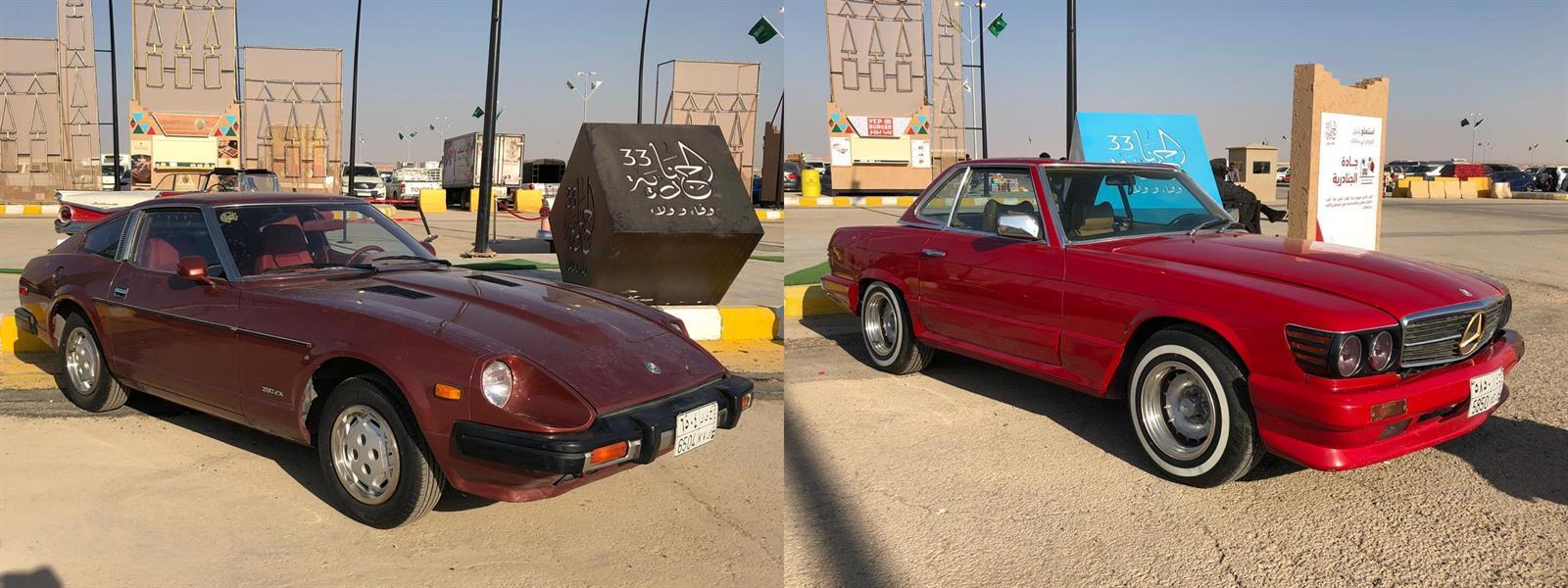 """بالصور.. سيارات كلاسيكية يعود عمر بعضها لقرابة قرن من الزمان في """"الجنادرية"""""""