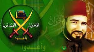حقيقة الإخوان المسلمين!!!