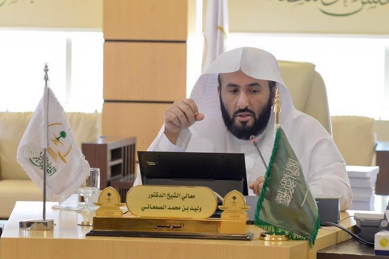 المجلس الأعلى للقضاء : لا عقوبة للشبهة .. إما إدانة أو براءة