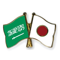 سفارة اليابان بالرياض: منح دراسية للطلاب والمعلمين المتميزين