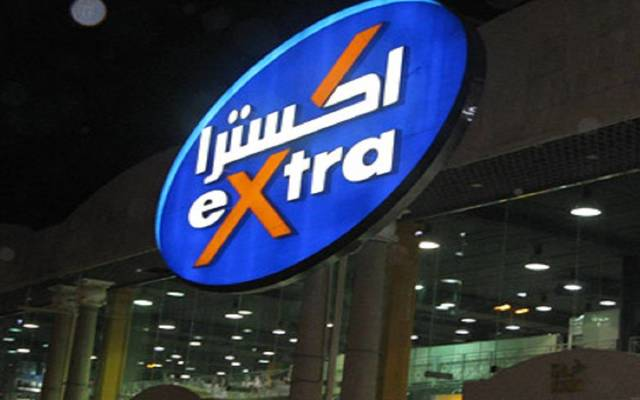 وظائف إدارية شاغرة لدى شركة إكسترا في الخبر