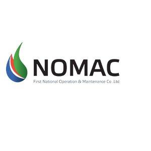 شركة نوماك تعلن توفر وظائف شاغرة للعمل بمراكز ومحطات المياه