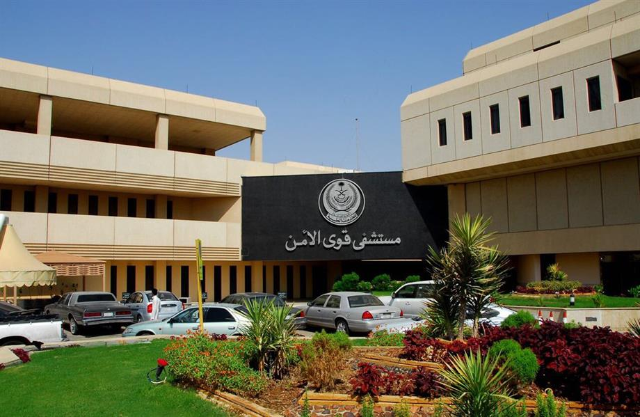 وظائف للرجال بمستشفى قوى الأمن في الدمام