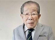 طبيب ياباني تجاوز المائة عام يكشف سر حياته الصحية
