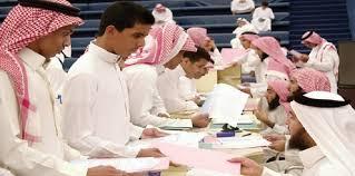 أكثر من 800 فرصة وظيفية خلال المعرض المهني الثالث بمدينة الملك عبدالله الاقتصادية