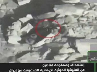 بالفيديو.. قوات التحالف تنشر عمليات استهداف عربات ومسلحي الحوثيين