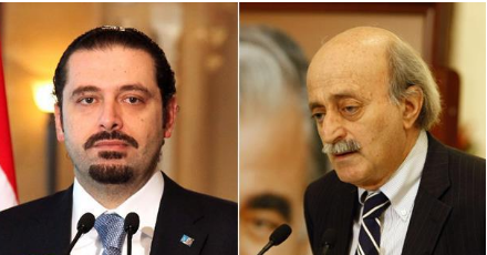 """ملاسنة غير مباشرة بين """"جنبلاط و الحريري"""" على تويتر!"""