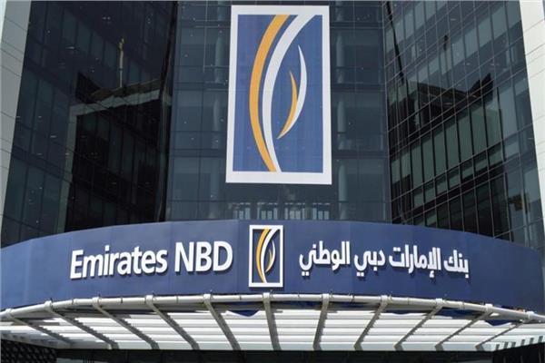10 وظائف للجنسين في بنك الإمارات دبي الوطني عبر برنامج تمهير