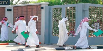 وزارة العمل توفر وظائف بعدة مجالات للرجال والنساء بالرياض