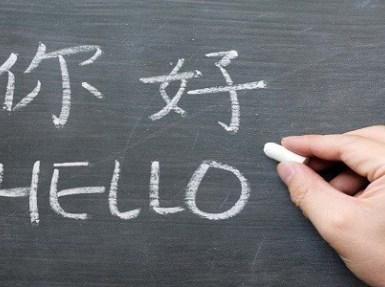 تعرف على اللغة الصينية بعد إدراجها كمقرر دراسي بالمملكة