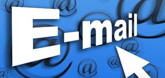 أفضل خدمات البريد الإلكتروني في 2019