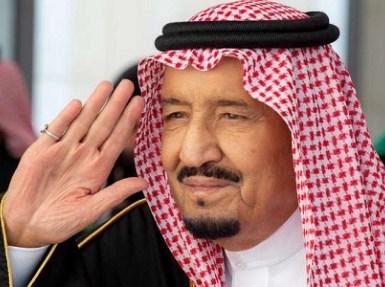 إسرائيل.. الملك سلمان خيب آمال نتنياهو ورفض التطبيع مع الدولة العبرية