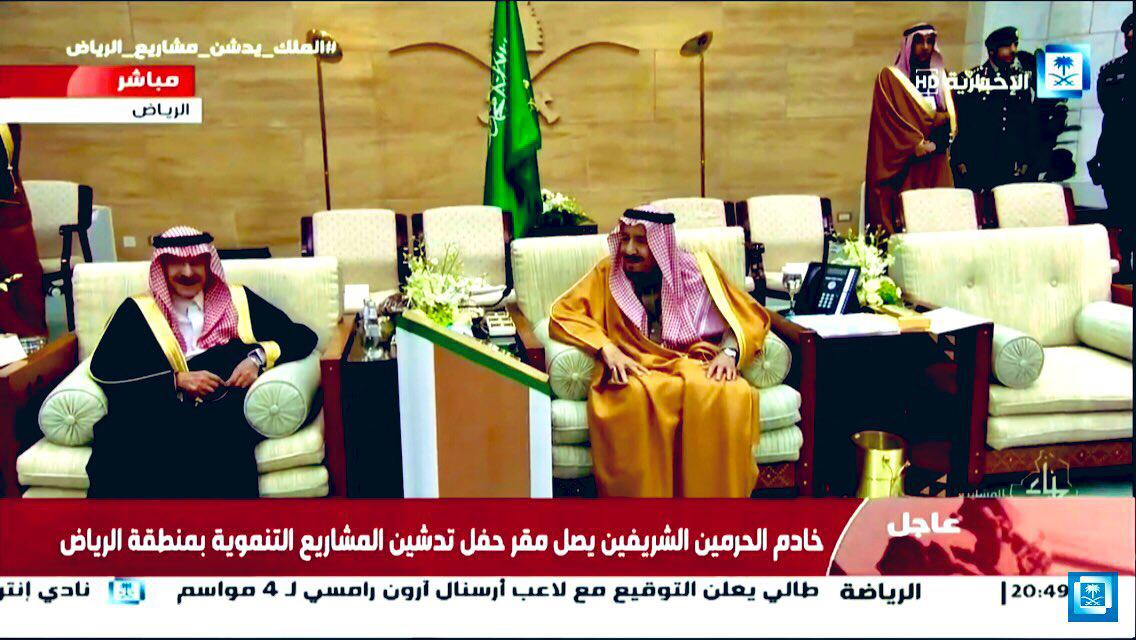 الملك سلمان يدشن 1281 مشروعًا بقيمة 82 مليار ريال في الرياض