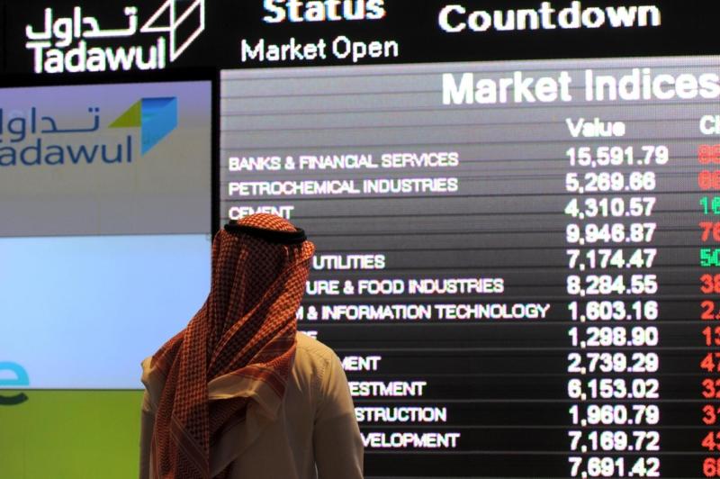 سوق الأسهم يستهل تعاملات الأسبوع منخفضًا 13.41 نقطة