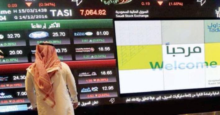 مؤشر سوق الأسهم السعودية يغلق مرتفعًا عند مستوى 8446.07 نقطة