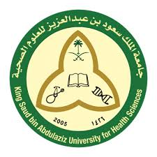 وظائف نسائية شاغرة في جامعة الملك سعود للعلوم الصحية