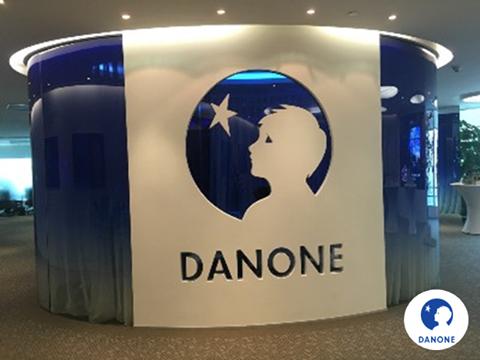 وظيفة شاغرة للسعوديات في شركة دانون بالقصيم