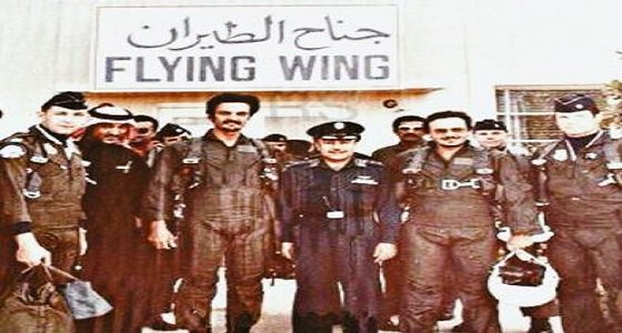 فيديو نادر.. الأمير سعود الفيصل يحلق بمقاتلة F15