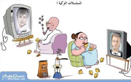 كاريكاتير لميس و مهند !!