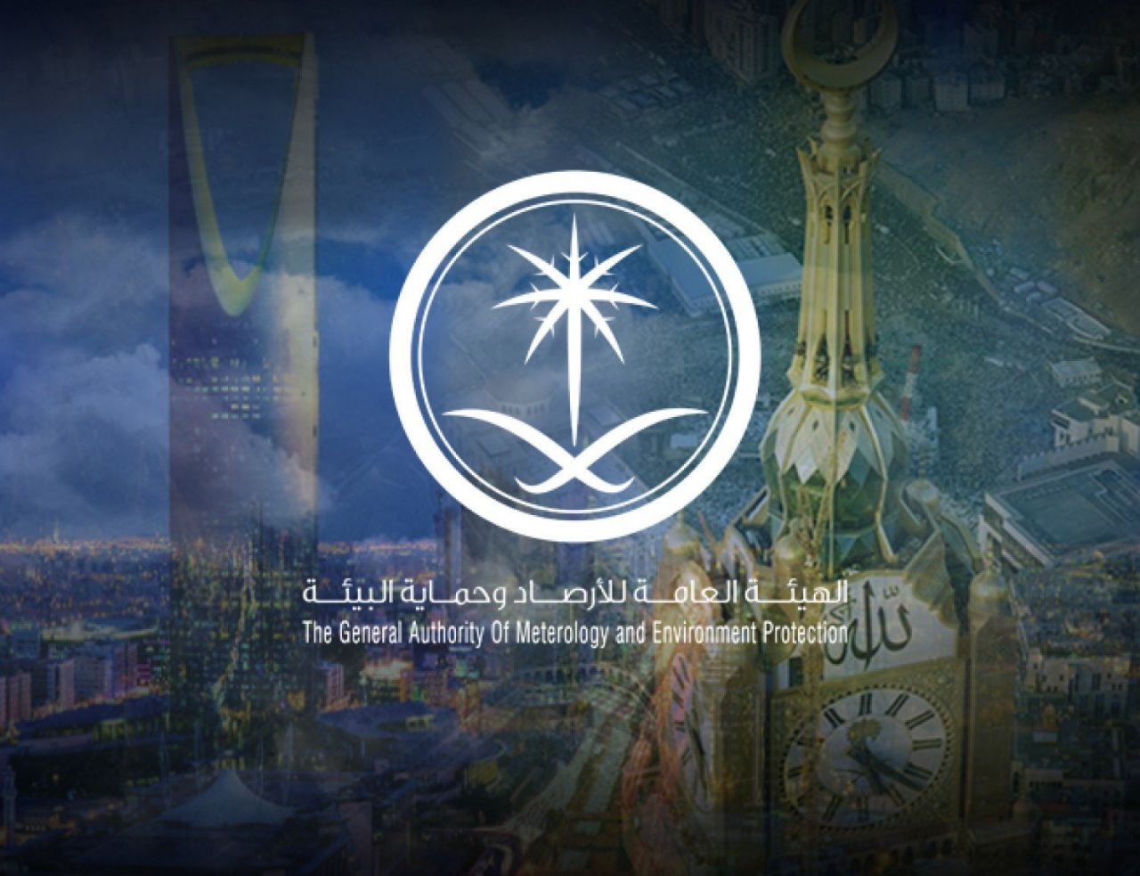 حالة الطقس المتوقعة ليوم السبت في المملكة