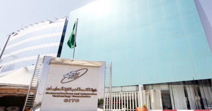 تغريم #زين و #موبايلي والاتصالات السعودية 38 مليون ريال بسبب ممارسات سلبية