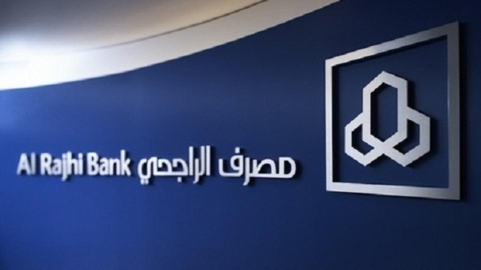 وظائف شاغرة للسعوديين في مصرف الراجحي بالرياض