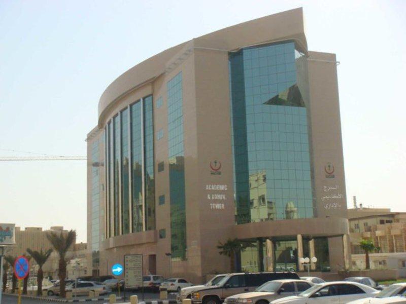4 وظائف صحية شاغرة في مدينة الملك سعود الطبية