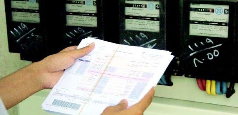 السعودية للكهرباء تهدي عملاءها 1000 كيلو واط مجانًا.. هنا الشروط