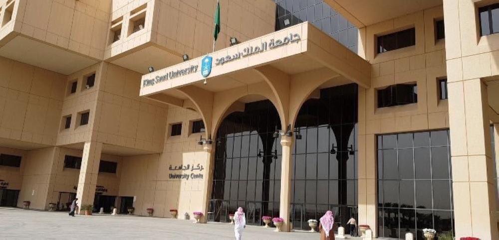 وظائف مدرس لغة شاغرة للجنسين في جامعة الملك سعود