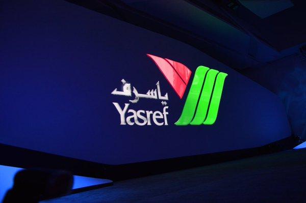 وظائف هندسية شاغرة في شركة ياسرف للتكرير
