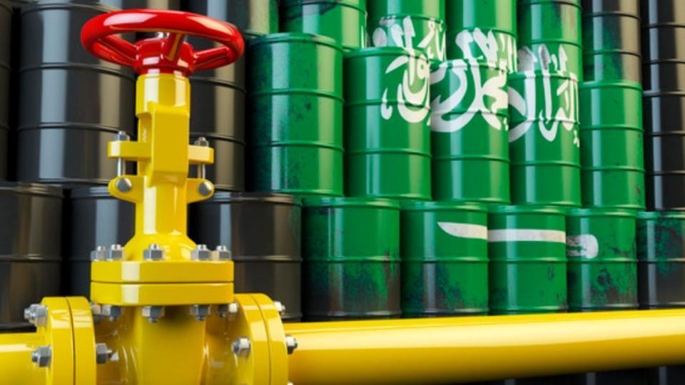 وزارة الطاقة تكشف حقيقة تغيير سياسة بيع النفط