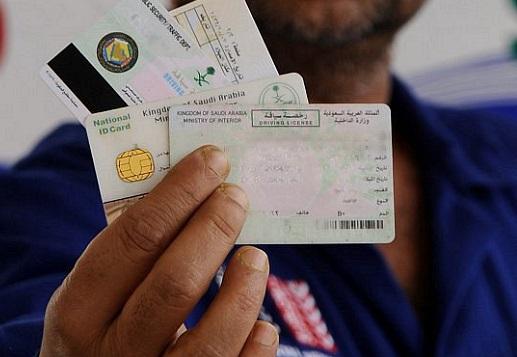 لو فقدت بطاقة الهوية فعليك بهذه الإجراءات!