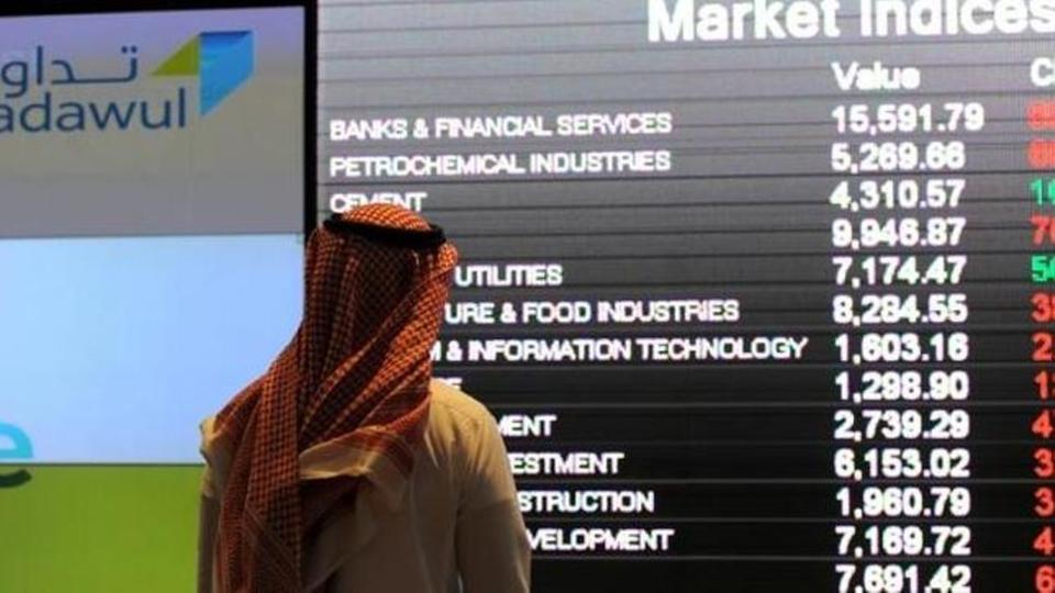 إدراج أول شركة في قطاع تقنية المعلومات في سوق الأسهم السعودية