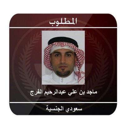 كشف هوية أحد الإرهابيين المشاركين في الهجوم على نقطة أمنية في أبو حدرية.. وهذا مصيره!