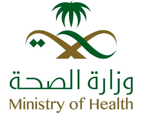 الصحة تواصل تنفيذ حملة التطعيم ضد الحصبة