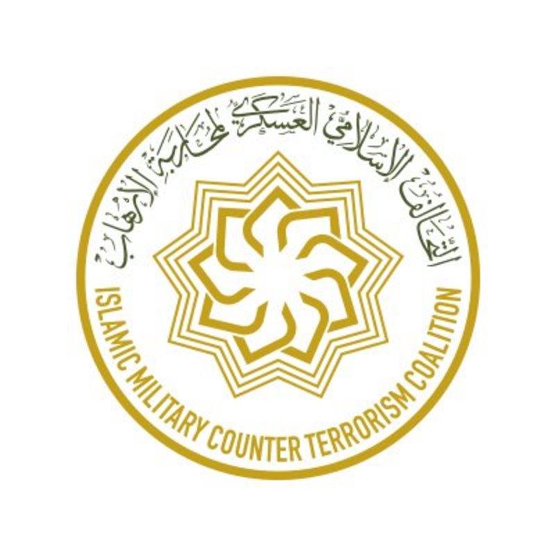 التحالف الإسلامي لمحاربة الإرهاب يوفر وظائف بمجال الترجمة